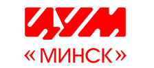 "ЦУМ ""Минск"""
